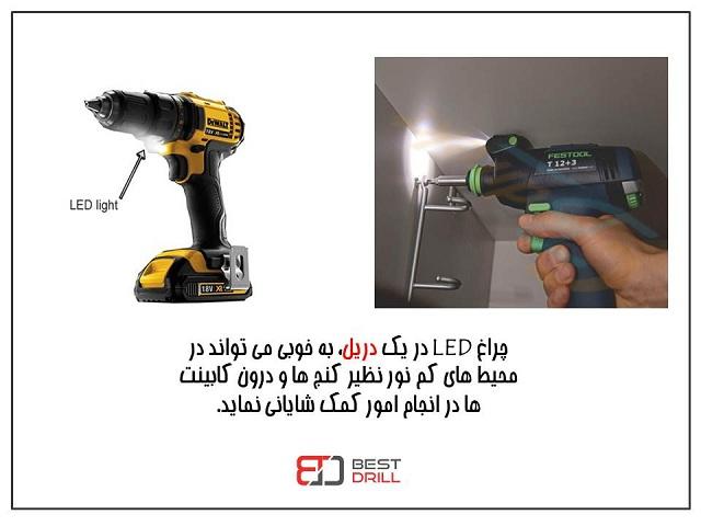 LED-دریل
